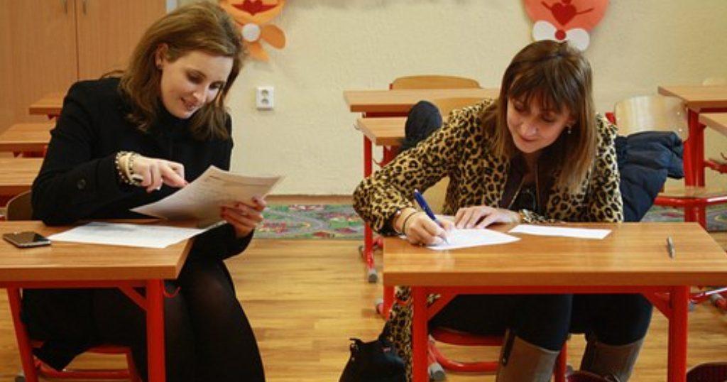 Can School Management Help Balance Students, Teachers And Parents?